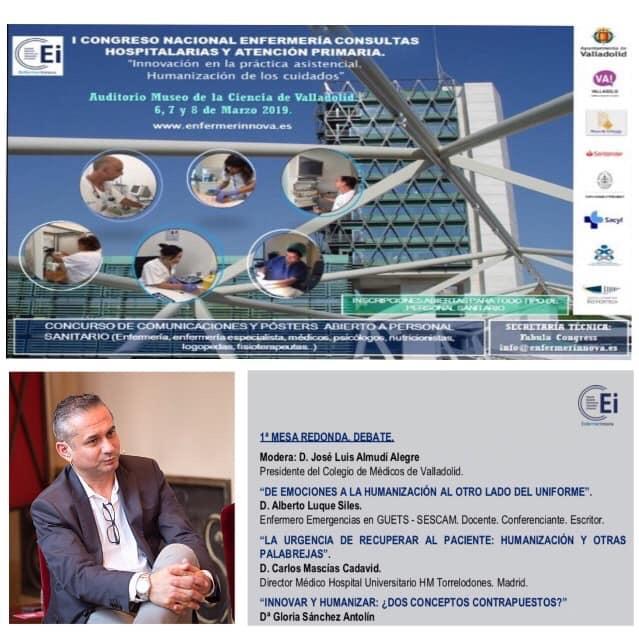 I Congreso Nacional Enfermería Consultas Hospitalarias y Atención Primaria